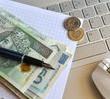 10 zasad pożyczania pieniędzy